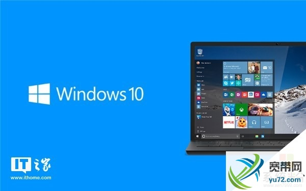 微软Windows 10更新四月版17134.137累积性更新内容大全